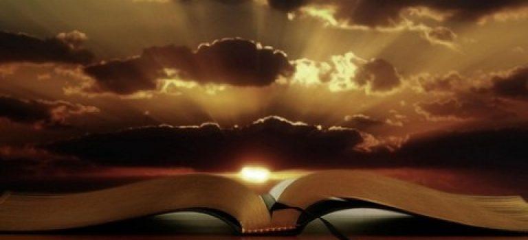 هفت وعدۀ خدا