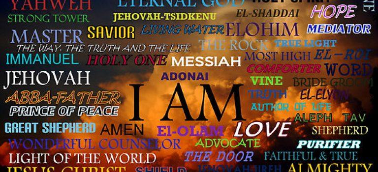 اسامی خداوند و معانی آن که با حرف الف و آ، آغاز می شوند